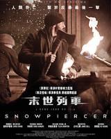 """Постер из фильма """"Сквозь снег"""" - 3"""