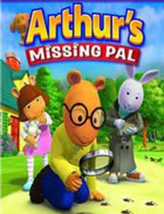 Артур и его пропавший друг (видео)