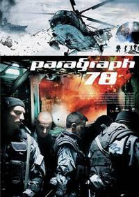 Постер Параграф 78: Фильм первый