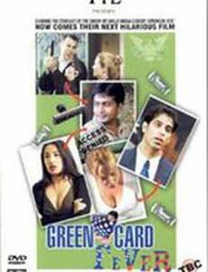 Green Card Fever