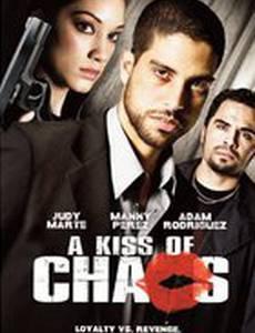 Поцелуй хаоса
