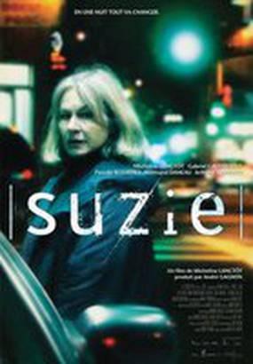 Сьюзи