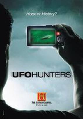 Охотники за НЛО