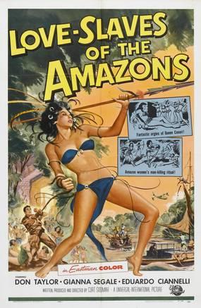 Рабыни любви Амазонки