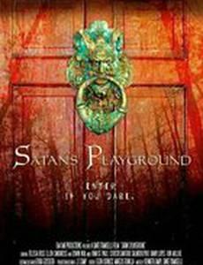 Песочница Сатаны