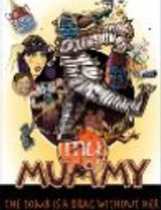 My Mummy (видео)