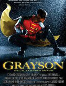 Грэйсон
