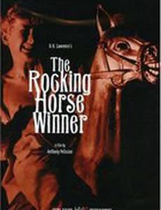 Победитель на деревянной лошадке