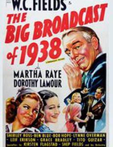Большое радиовещание в 1938 году