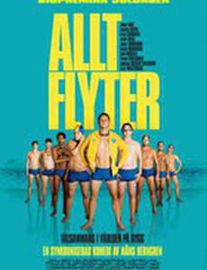 Allt flyter