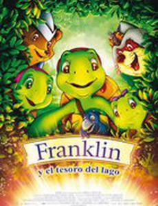 Франклин и сокровища Озера Черепахи