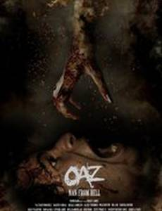 O.A.Z: Old Age Zombies