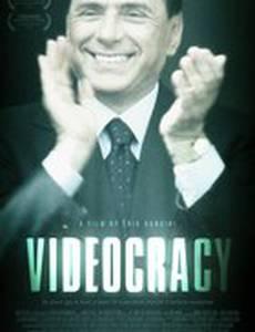 Видеократия