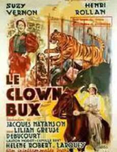 Клоун Букс