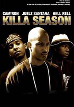 Сезон убийцы (видео)