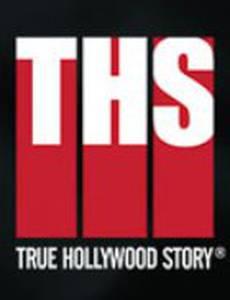 E! Правдивая голливудская история