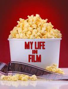 Моя жизнь в кино