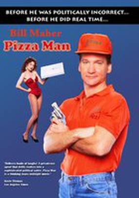 Доставщик пиццы