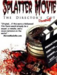 Splatter Movie: The Director's Cut (видео)