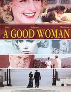 Хорошая женщина