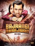 "Постер из фильма ""Bajrangi Bhaijaan"" - 1"