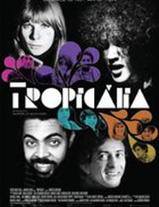 Тропикалия