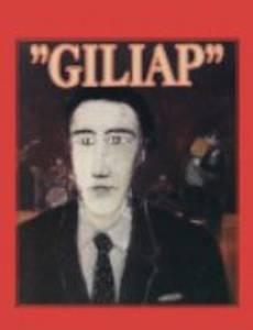 Гилиап