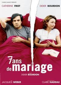 Постер Женаты семь лет