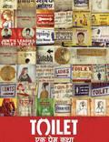 "Постер из фильма ""Toilet - Ek Prem Katha"" - 1"