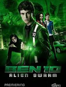 Бен 10: Инопланетное нашествие