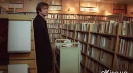 """Кадр из фильма """"Вечное сияние чистого разума"""" - 2"""
