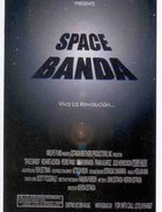 Space Banda (видео)