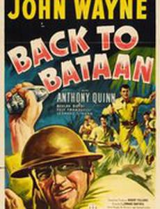 Возвращение на Батаан