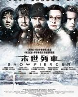 """Постер из фильма """"Сквозь снег"""" - 1"""