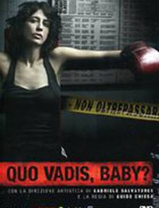 Quo Vadis, Baby? (мини-сериал)