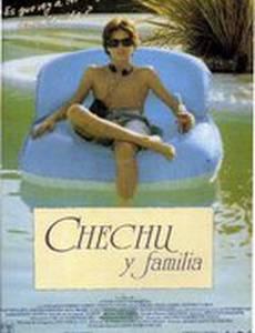 Чечу и семья