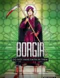 """Постер из фильма """"Борджиа"""" - 1"""