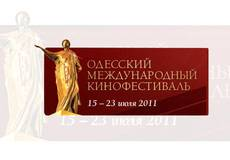 Изюминки Одесского кинофеста