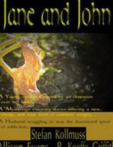 Jane and John
