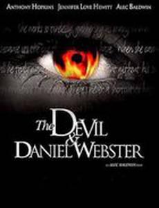 Дьявол и Дэниэл Уэбстер