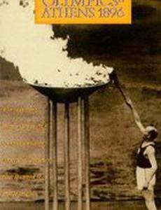 Первая Олимпиада: Афины 1896 (мини-сериал)