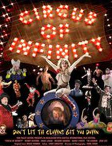 Circus of Infinity