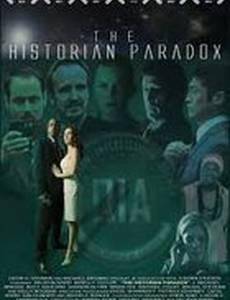 The Historian Paradox