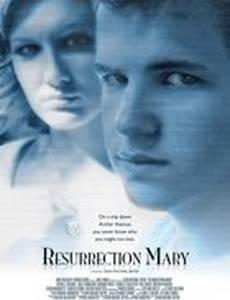 Воскресение Мэри