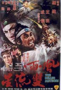 Постер Метеор – убийца