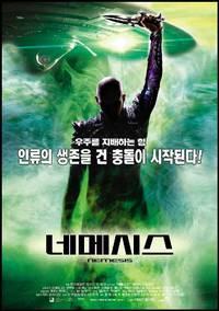 Постер Звездный путь: Возмездие