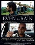 """Постер из фильма """"Они продают даже дождь"""" - 1"""