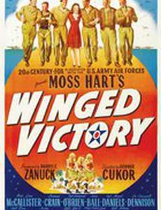 Крылатая победа