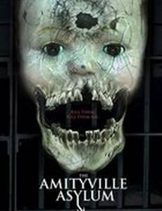 Психиатрическая больница Амитивилля