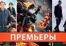 Обзор премьер четверга 23 февраля 2012 года